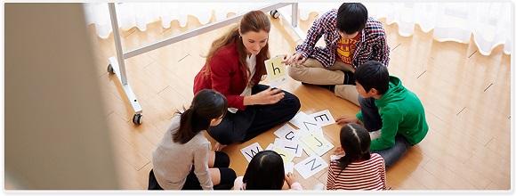 英会話教室への通学