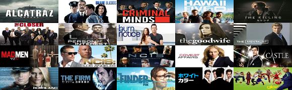 好きな海外ドラマを英語字幕で視聴する
