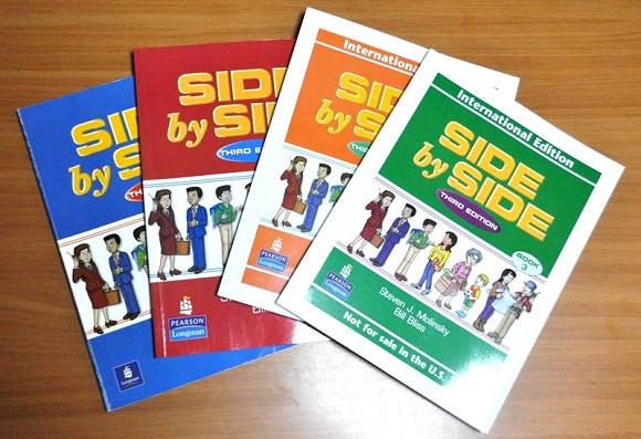 市販教材のSide by Sideの特徴とは?