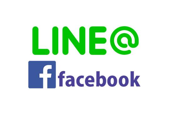LINEやFacebook