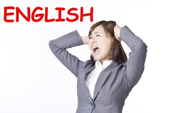 英語が苦手