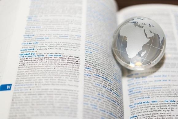 英語の復習