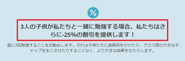 ノバキッドの日本語がおかしい