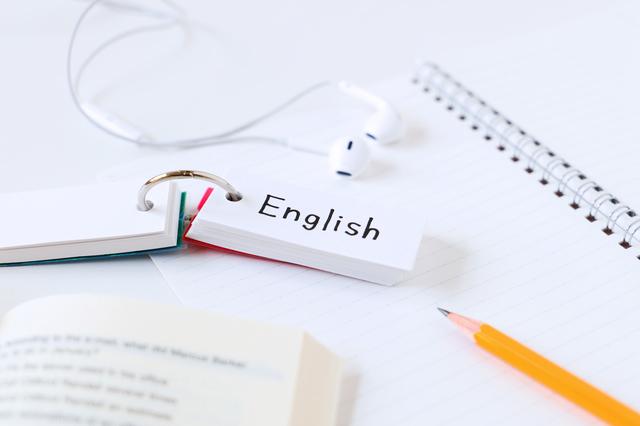 英語の自習