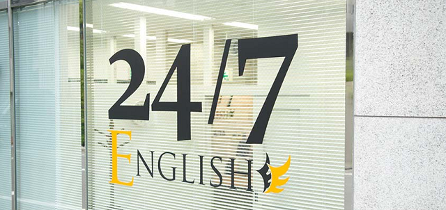 247ENGLISHの開講時間